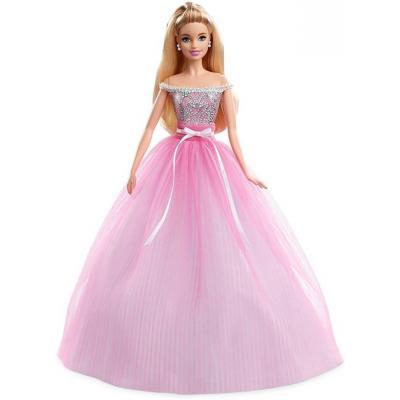 Barbie Pink& Fabulous- Dark Pink